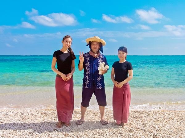 石垣島にてセラピストの求人情報